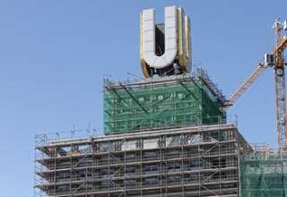 Dortmunder U Turm