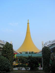 Ruhrpark Wahrzeichen das gelbe Zelt